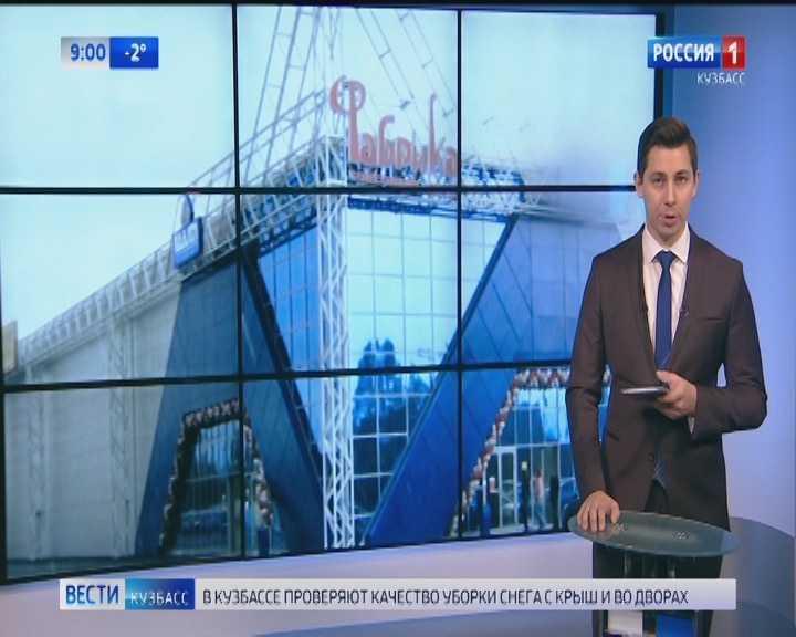 Жители Ленинска-Кузнецкого пожаловались на рейдерский захват торгового центра