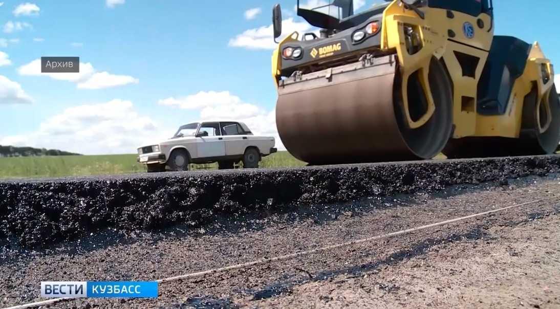 Сергей Цивилев рассказал о темпах строительства дорог в Кузбассе