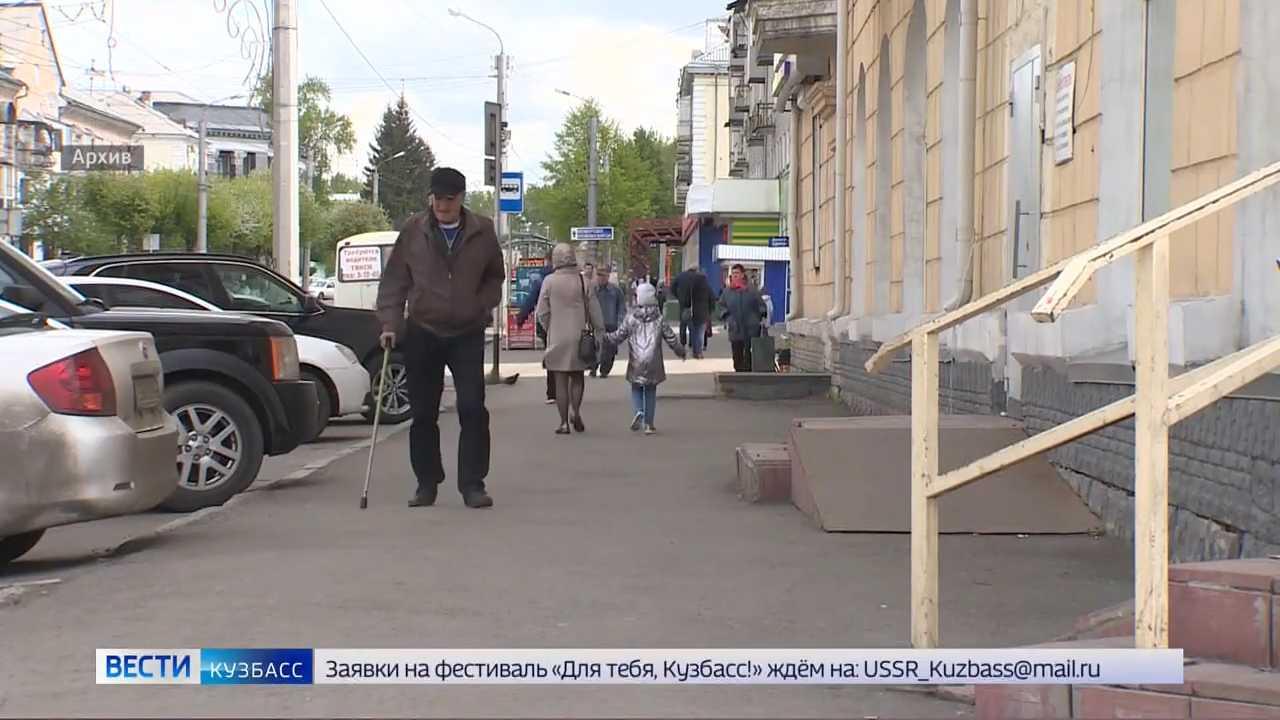 Не соблюдающие масочный режим разносчики пенсий возмутили кузбассовца