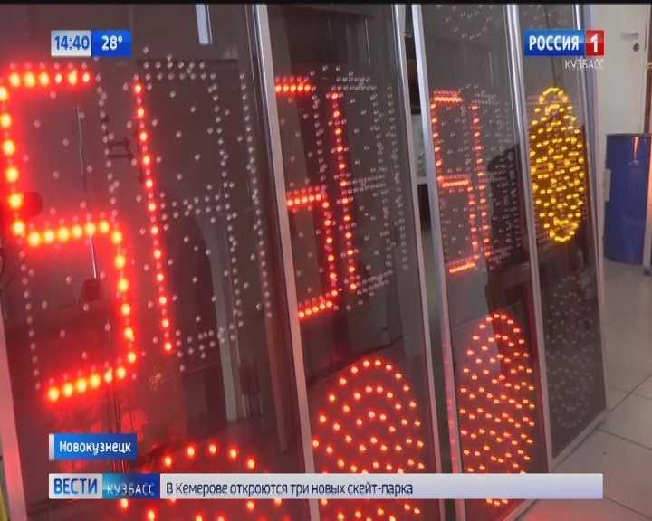 В Новокузнецке появятся новые светофоры
