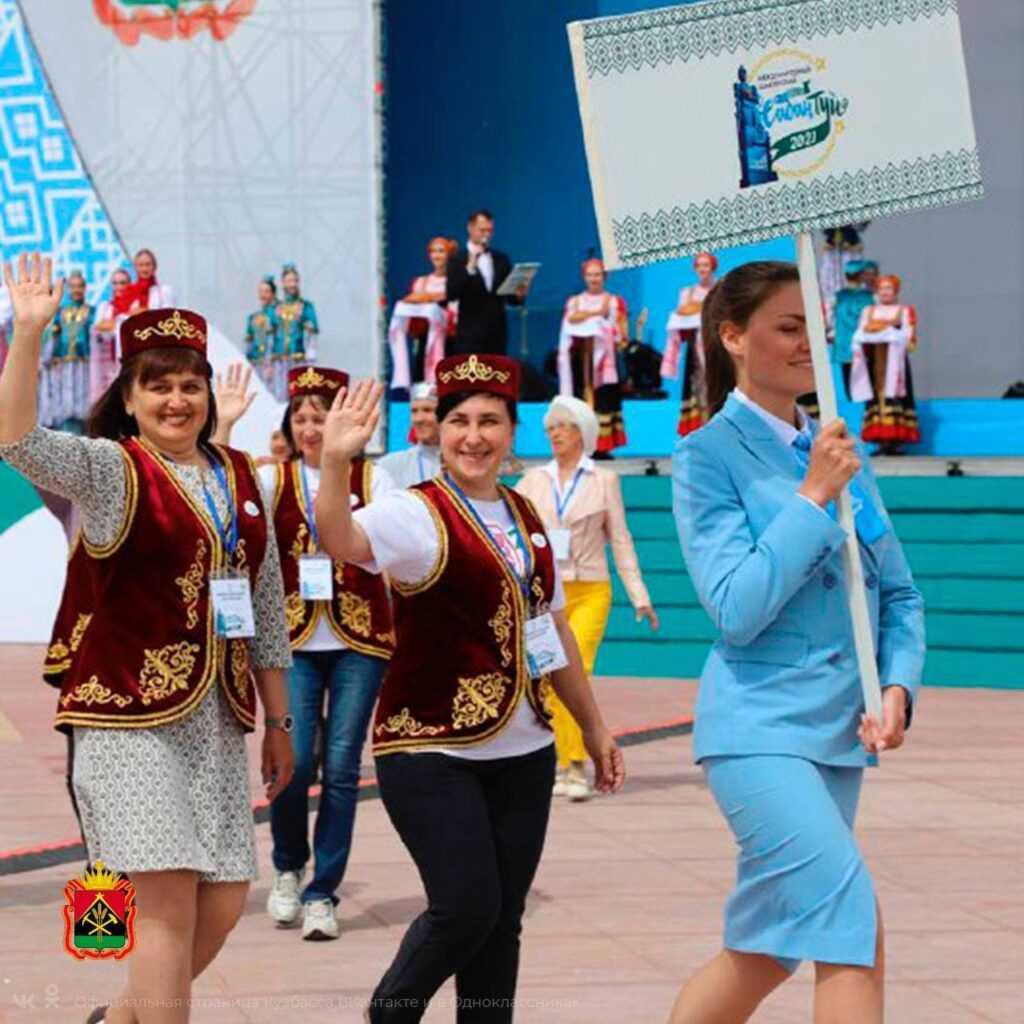 Международный шахтёрский Сабантуй провели в Кузбассе