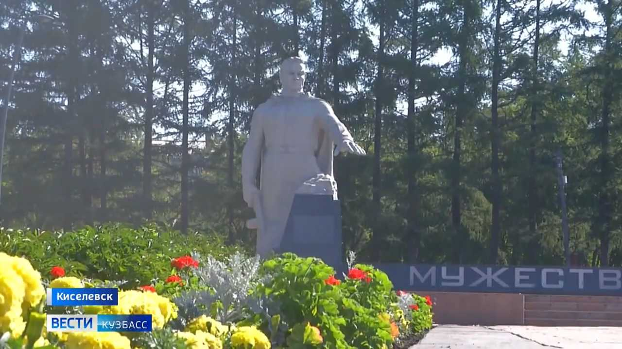 Дмитрий Исламов оценил подготовку Киселёвска ко Дню шахтёра