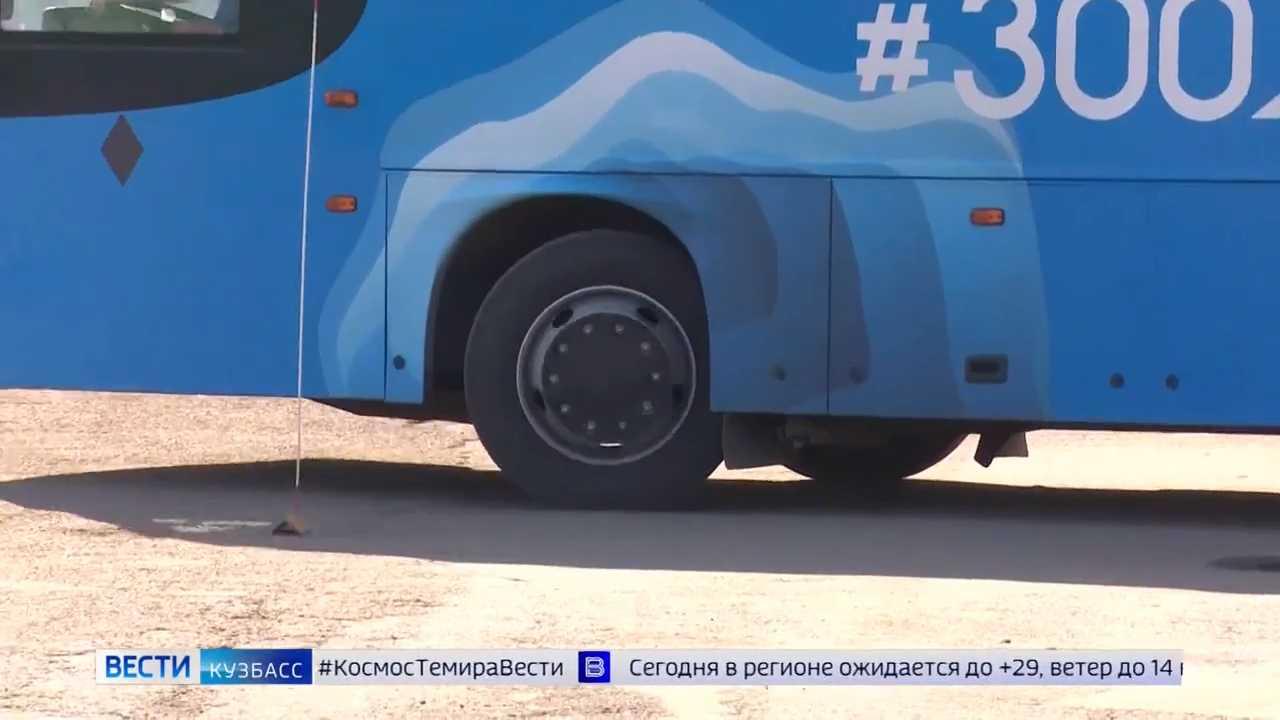 В Кемерове прошёл финал конкурса профмастерства водителей