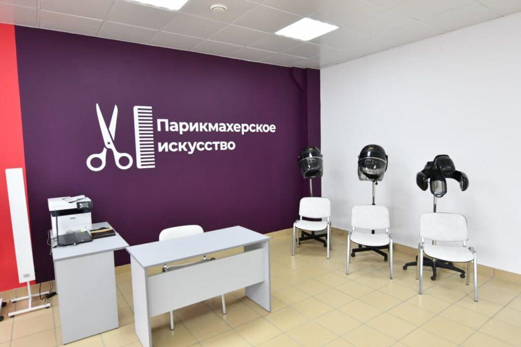 """44 """"Точки роста"""" и восемь инновационных лабораторий открылись в Кузбассе к новому учебному году в рамках нацпроекта """"Образование"""""""