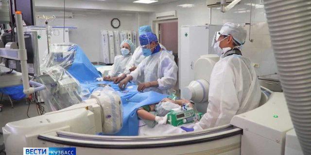 Кузбасские медики провели консультации с коллегами из США-_00-00-10-754_01